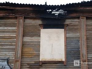Пострадавшие от пожаров деревянные дома переданы Нижегородской области для реставрации