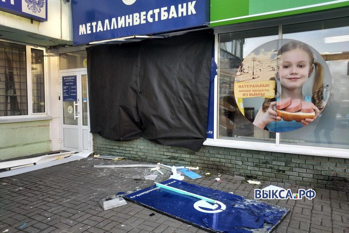 Мощный взрыв уничтожил банкомат в Выксе - фото 1