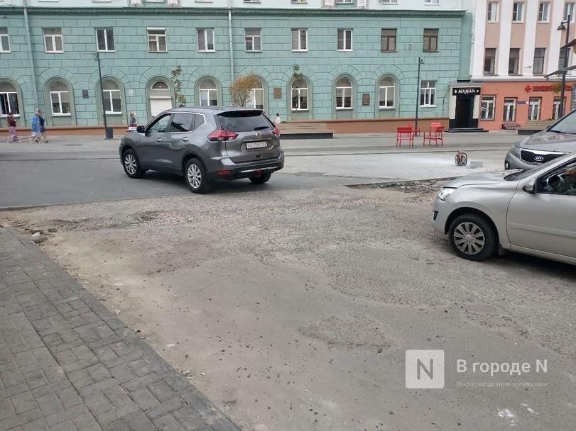 Знак пешеходного перехода вернут на улицу Большую Покровскую - фото 1