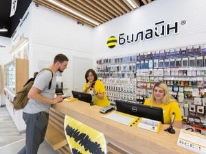 Впервые в России: онлайн-страхование экрана смартфона теперь доступно клиентам Билайн