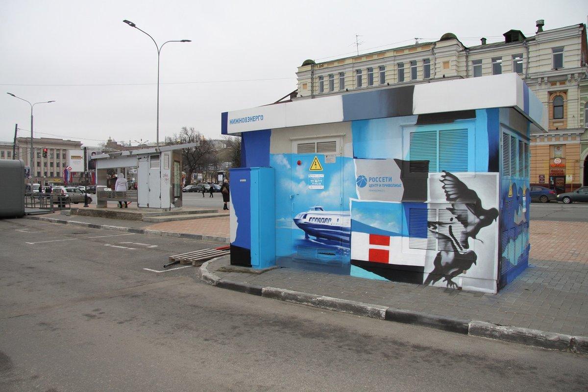 Граффити, посвященные Нестерову и Алексееву, появились в Нижнем Новгороде - фото 1