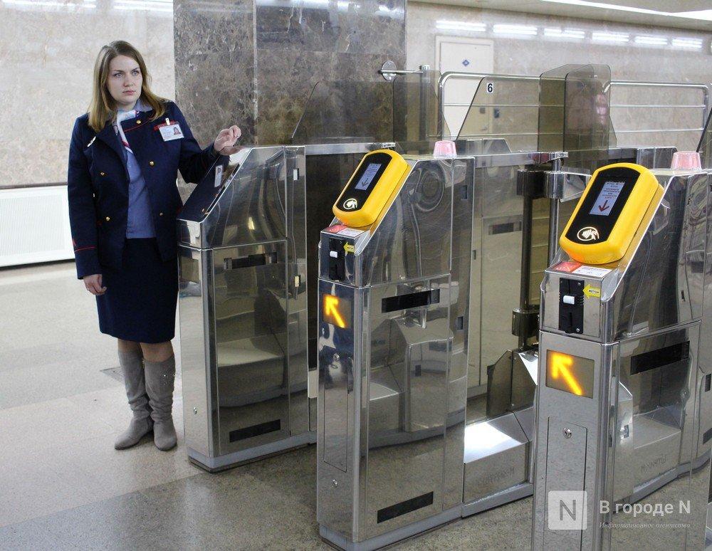 Стоимость проезда в нижегородском метро не изменится до конца года - фото 1