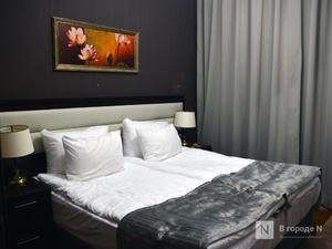 Нижегородские отели получат господдержку