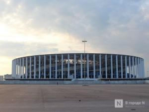 Депутаты Гордумы сочли освобождение стадиона «Нижний Новгород» от земельного налога нецелесообразным