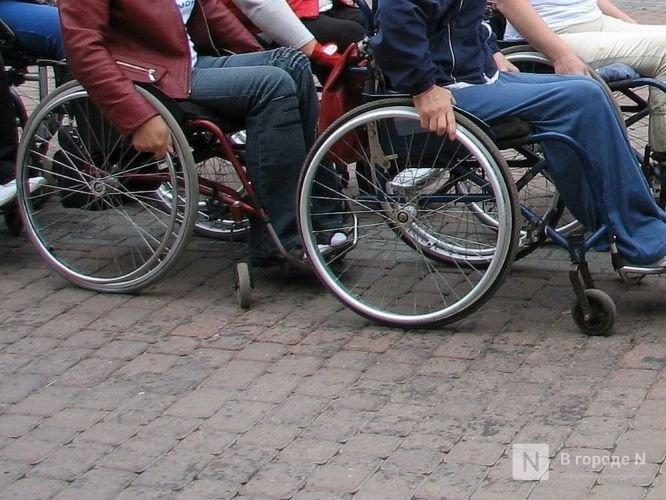 Шатковская администрация нарушила права инвалидов - фото 1