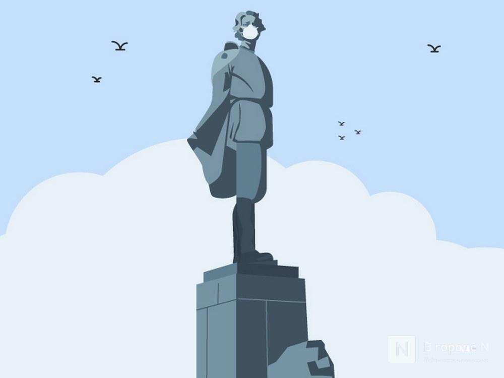 За 11 тысяч перевалило число заболевших коронавирусом в Нижегородской области - фото 1