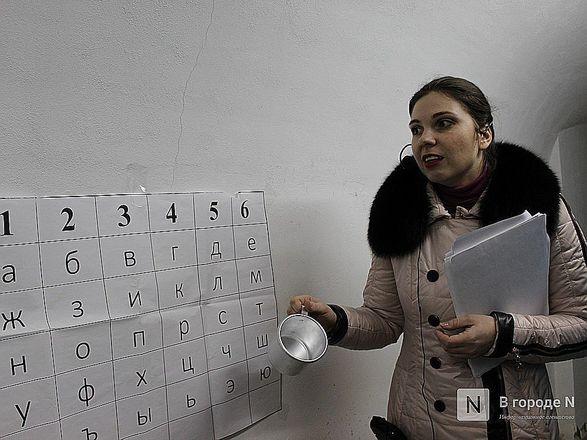 Призраки и тайны Нижегородского острога: что скрывает старейшая городская тюрьма - фото 40