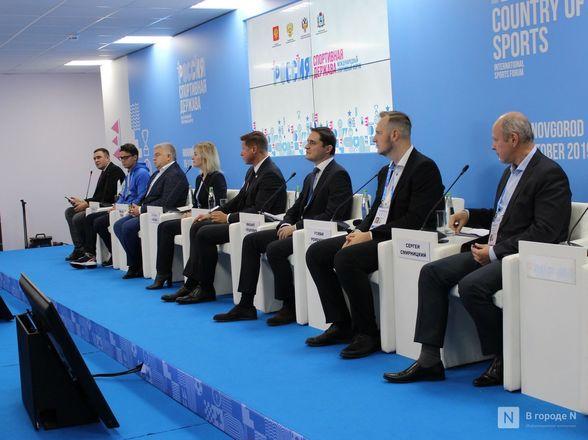 Олимпийские чемпионы выбрали новый дизайн лотерейных билетов в Нижнем Новгороде - фото 11