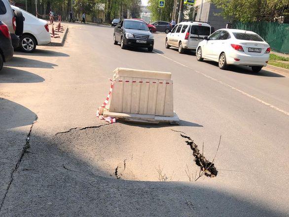 Прокуратура обнаружила ямы на отремонтированных по нацпроекту дорогах Нижнего Новгорода - фото 2