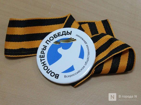 «Трамвай Победы» начал ходить по Нижнему Новгороду - фото 16