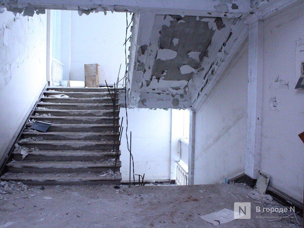 Прогнившая «Россия»: последние дни нижегородской гостиницы - фото 15