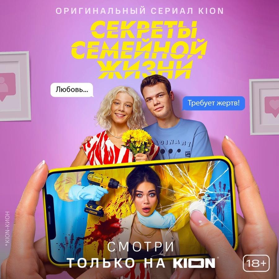 Черная комедия «Секреты семейной жизни» получила специальный приз на фестивале в Нижнем Новгороде - фото 1