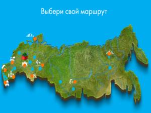 Путешествие на связи: интересные места, которых нет в туристических путеводителях