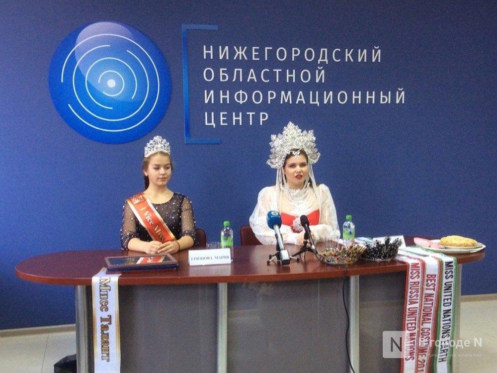 Конкурс «Мисс ООН — 2021» могут провести в Нижнем Новгороде - фото 1