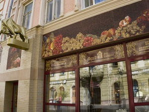 Колбасный дом-музей открылся в Нижнем Новгороде. Пробовать можно все!