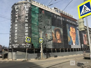 Бизнес-центр на месте долгостроя на Алексеевской откроют к концу 2020 года