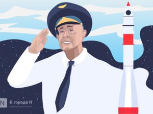 Первый человек в открытом космосе: не стало космонавта Алексея Леонова