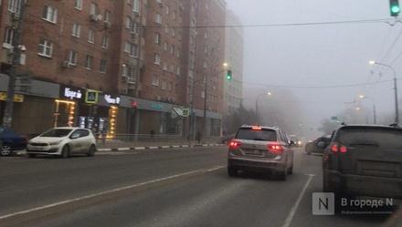 Непроницаемый туман окутал Нижний Новгород