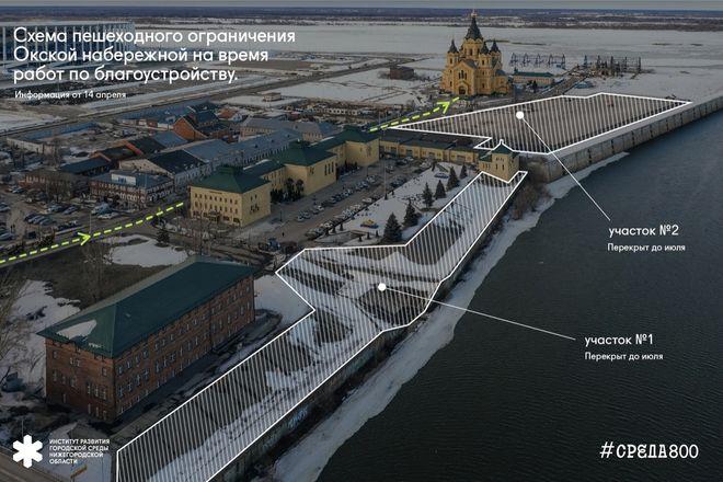Разработаны схемы ограничений на время благоустройства территорий в Нижнем Новгороде - фото 2