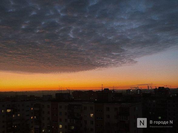 Утреннее небо поразило жителей Нижнего Новгорода - фото 6