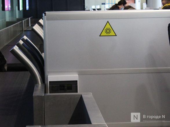 «Антикоронавирусные» кабины для багажа появились в нижегородском аэропорту - фото 15