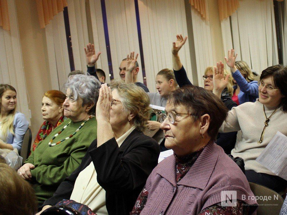 Будущее двух скверов в Сормове обсудят нижегородцы - фото 1